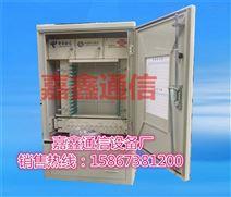 JX-144芯三网合一光缆交接箱