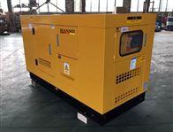 HS60KVA静音50kw电启动三相柴油发电机厂家HS60KVA