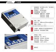 生产销售高炉煤气报警器