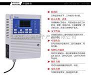 生产销售六氟化硫报警器