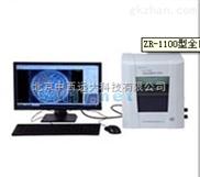 QR7-ZR1100-全自动菌落计数仪