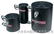 西纳阀门之EURO PRESS PACK液压系统阀门