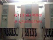 西门子6RA7025-6DV62-0直流调速器维修