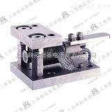 滚道上专用称重模块,滚道称重传感器,10T动载模块
