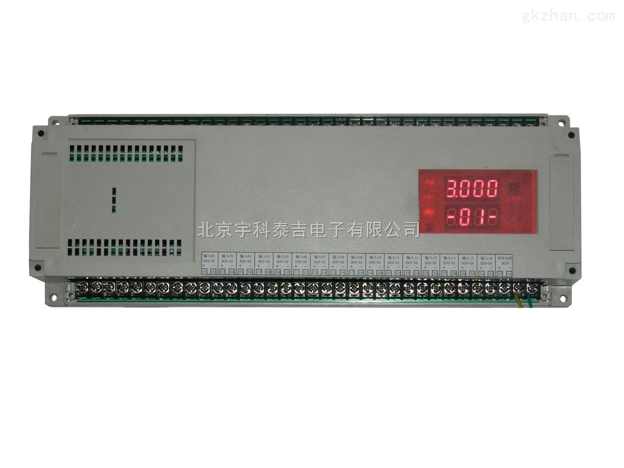 智能8通道电压采集器