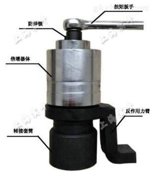 扭矩倍增器锁紧M20-80螺栓放大28倍扭矩