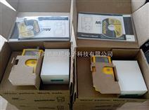 BW MC24气体检测仪GasAlert MicroCliP XT
