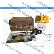 MC24原装进口BW MC24四合一气体检测仪
