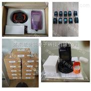 5448314N5448314N  MultiPro巴固气体报警器
