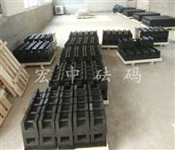 M1-20KG天津20千克砝码 标准砝码配重使用出租