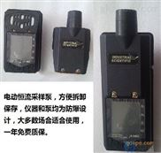标准四合一气体检测仪英思科CZM40煤安认证应用范围广