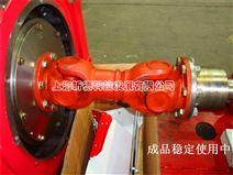 上海昕德专业供应万向轴联轴器