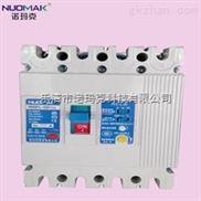 HMKM1L-100/4300 100A塑壳断路器