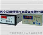 ZKZ-3S双通道转速信号监控装置ZKZ-2A/2T型转速监控装置
