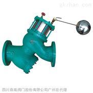 YQ98005过滤活塞式电动浮动球阀