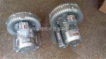 单段旋涡气泵-双段式漩涡气泵