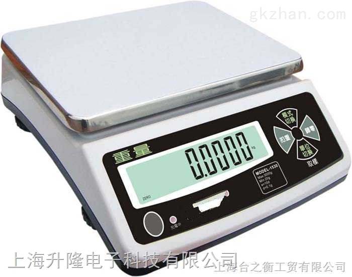 100kg上海电子秤热销产品