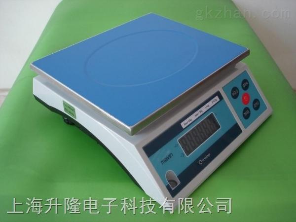 带4-20毫安信号输出电子秤物超所值