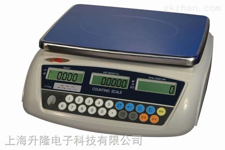 带4-20毫安模拟量输出电子地磅秤