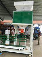 ZH粮站用定量包装机