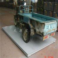 SCS-3T天津工厂车间地磅+3吨电子磅秤/加厚型地磅多少钱