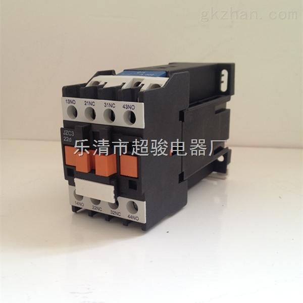 a65直流操作接触器式继电器