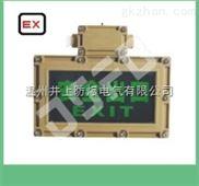 森本SBD3106-LED2W防爆标志灯由上海防爆安全出口灯批发