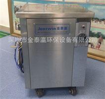 精密五金零件清洗机/高邮市超声波清洗机/电器精密零件清洗机