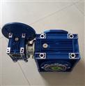 NMRW063-紫光减速机-紫光减速机价格