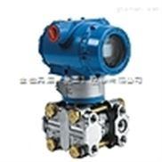 1151HP型高静压变送器