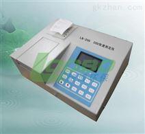 现货热供实验室科研LB-200经济型COD速测仪