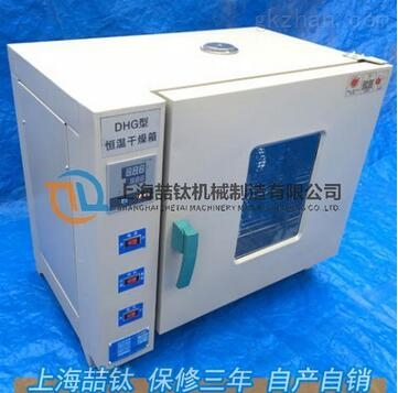 干燥箱202-4A厂家直销/202-4A电热恒温烘箱(电热恒温干燥箱)适用范围