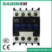 CJX2-1210-RAIXIN瑞欣机电CJX2系列交流接触器