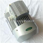YS7124-紫光刹车电机|防爆减速机|防爆电机