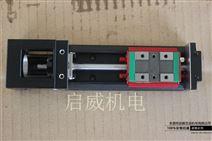 正品出售台湾上银KK模组-KK4001P-100A1