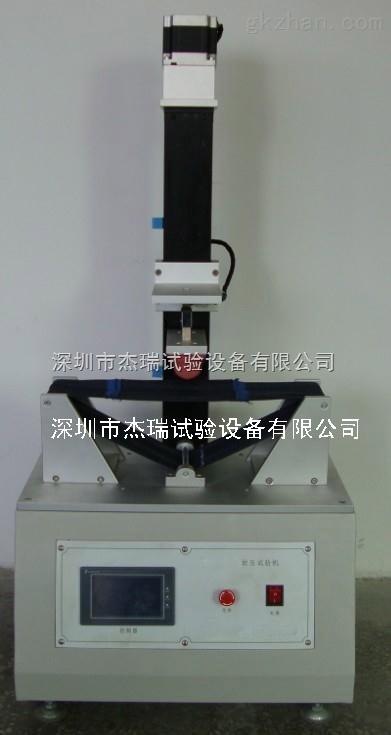 深圳手机软压寿命试验机厂家