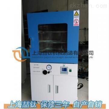 数显立式干燥箱DZF-6090/真空干燥箱操作说明/DZF-6090干燥箱参数要求