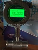 广州涡轮流量计,电子流量计,纯水流量表