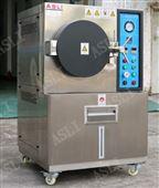 PCT高压高湿测试箱