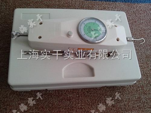 20N弹簧测力计-弹簧测力计型号