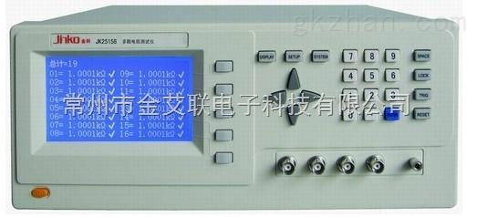 供应金科JK2515B-8S多路电阻扫描测试仪