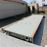 本溪建筑工地安装80吨电子地磅