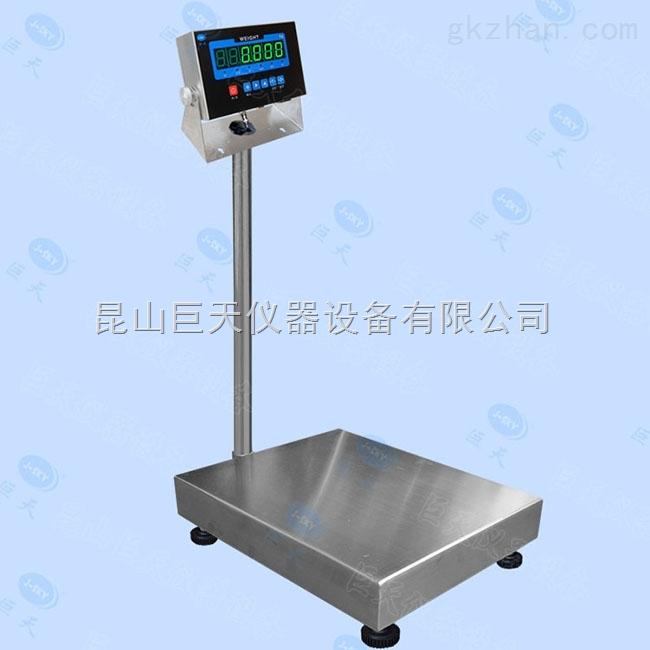300公斤不锈钢电子台秤 化工厂防腐蚀电子秤