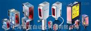 IFRM 03P3501/L-堡盟电感传感器IFRM
