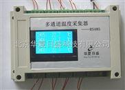 8路壁挂式数显温度变送器