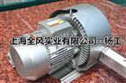 抽真空旋涡气泵