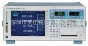 yokogawa WT1800 功率分析仪