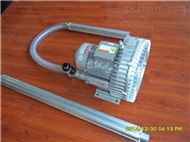 漩涡气泵风刀