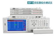 优策电子UC2868XB-48P变压器综合测试仪