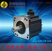 ASD-B2-1021-B-伺服电机